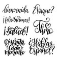 translated from spanish handwritten phrases vector image vector image