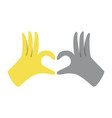 gloved hands making heart sign trendy colors 2021 vector image vector image