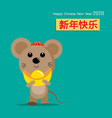 happy chinese new year greeting card 2020 cute vector image vector image