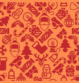seamless modern christmas background pattern vector image