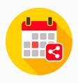 calendar share icon vector image vector image