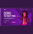 doing the right thing landing page concept vector image