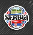 logo for serbia vector image vector image