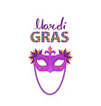 magri gras carnival flat concept with mask vector image vector image