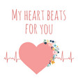 valentines day my heart beats for you vector image