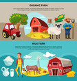 farm cartoon composition set vector image vector image