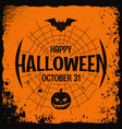 halloween party night poster on background vector image