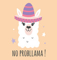 hand drawn cartoon llama poster vector image