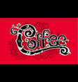 vintage coffee logo stylish graphic lettering vector image vector image