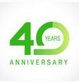 40 anniversary classic logo vector image vector image