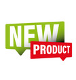 new product label sign vector image vector image