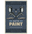 retro poster for car paint service vector image vector image