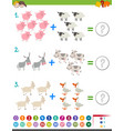 addition maths activity for children vector image vector image