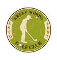 golf club emblem with silhouette golfer vector image vector image