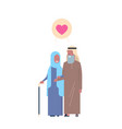 arabic grandparents couple in love full length vector image vector image