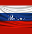 flag of russia fabric design background vector image vector image