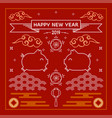 happy chinese new year 2019 greeting card vector image vector image
