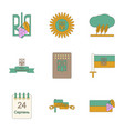 assembly flat icons ukraine independence day vector image vector image