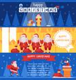 christmas set banners vector image