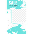 cover frame for stories editable template white vector image vector image