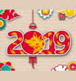 happy chinese new year 2019 card with pig clouds vector image vector image