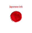 japanese red ink vector image vector image