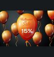 orange ballons with inscription halloween sale vector image vector image
