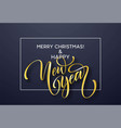 2019 new year golden hand written lettering vector image