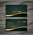 golden company business card design vector image vector image