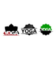 yoga lotus template set vector image