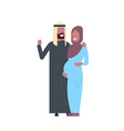 arab pregnant smiling wife happy husband full vector image vector image