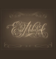 eid mubarak hand lettering calligraphy text to vector image vector image