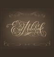 eid mubarak hand lettering calligraphy text to vector image