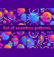 futurism seamless pattern set liquid shape in the vector image vector image