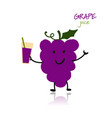 grape funny character for your design vector image