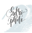 retro photo - hand lettering inscription text on vector image vector image