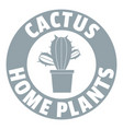 botanical cactus logo simple gray style vector image vector image