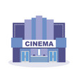 building cinema theater architectural structure vector image vector image