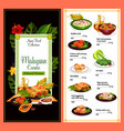 malaysian cuisine traditional asia dish meal menu vector image vector image