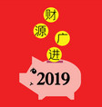 pink piggy bank and gold coins with 2019 numbers vector image