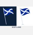 scotland national flag vector image