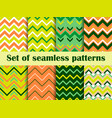 zigzag set of seamless pattern irish colors for vector image vector image