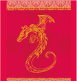 card of year of the dragon vector image