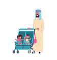 arab father beard baby sister brother twins double vector image vector image