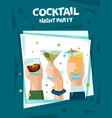 cocktail party poster alcoholic drinks vector image