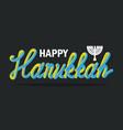hanukkah greeting banner vector image vector image