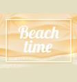 beach sand on ocean coast sea azure wave with vector image
