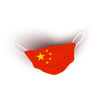 china flag on medical mask vector image