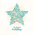 christmas star card word cloud design vector image vector image