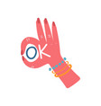 hand gesture ok sign design element can be used vector image